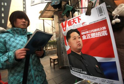 Report: Eldest son of Kim Jong Il in China