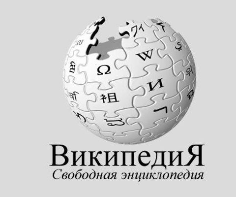 Russian government ends temporary block on Wikipedia