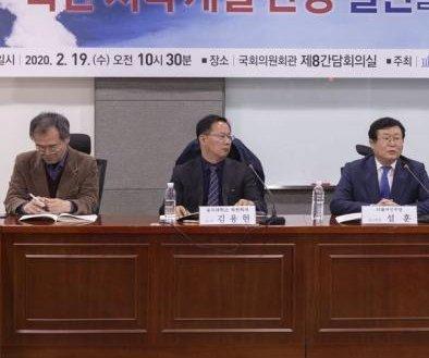 Forum explores challenges in travel to North Korea