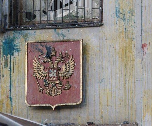 Gas talks proposed for Ukraine