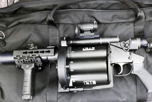 Canadian cop loses grenade launcher, asks public for help finding it