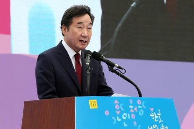 South Korea expresses concerns on Japan's remarks over wartime forced labor court ruling