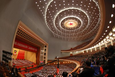 Chinese Communist party determined to fight corruption