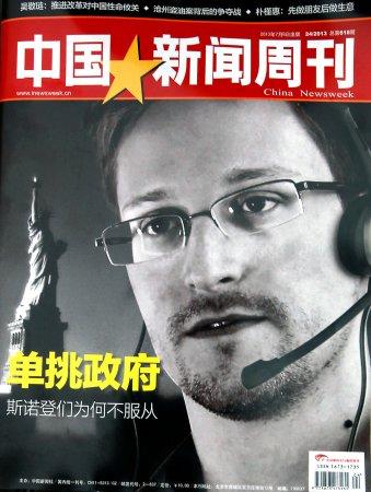 U.S. secrets-leaker Edward Snowden to seek asylum in Brazil