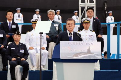 South Korea president attends submarine launch ceremony