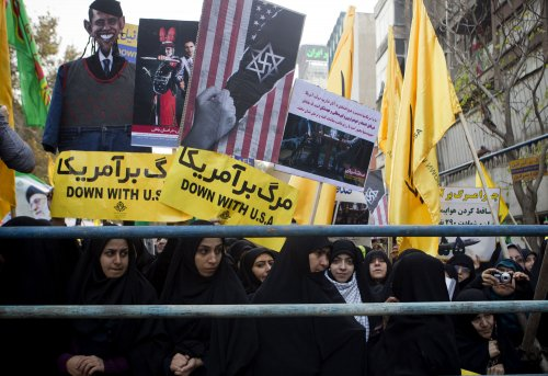 U.S. Congress passes bill banning Iranian diplomat from U.S.