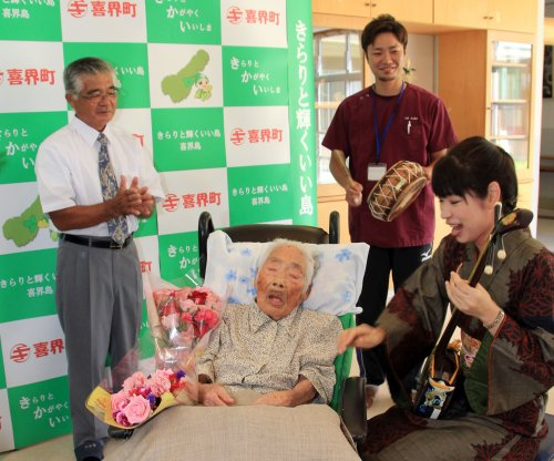 World's oldest person Nabi Tajima dies at 117