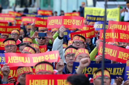 South Korea taxi drivers to launch protest after cabbie's self-immolation