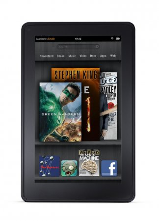 Amazon unveils Kindle Fire to challenge iPad 2