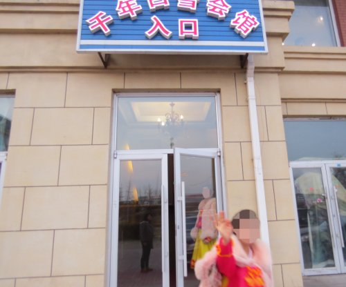 Source: More North Korean restaurant workers defect via China