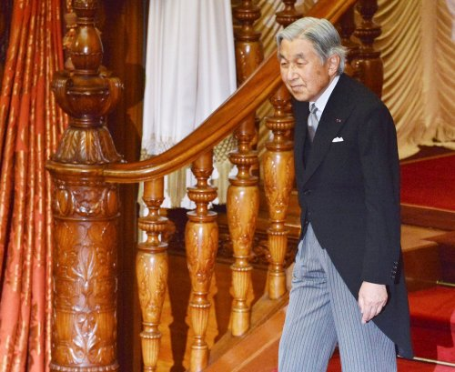 Lawmaker banned from imperial events for giving emperor letter