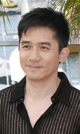 Leung, Lau marry in Bhutan