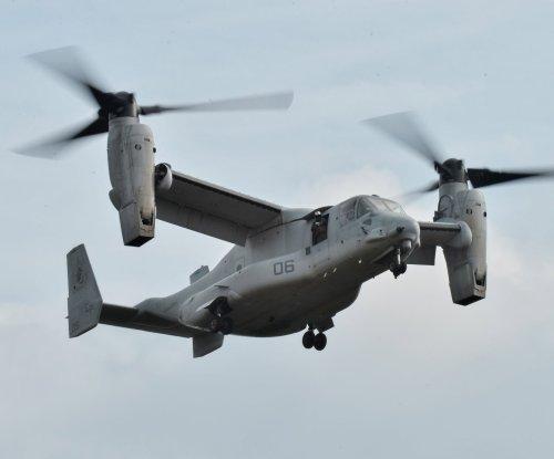 Japan Ministry of Defense to seek budget increase