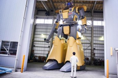 Anime-inspired humanoid vehicle captures Guinness World Record