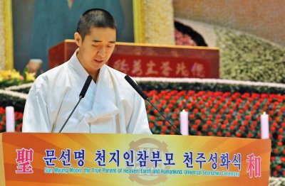 Tens of thousands attend Moon funeral