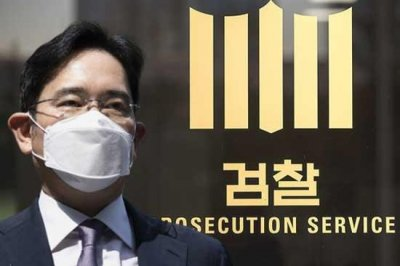 Citizens request review of Samsung heir's probe