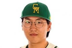 College baseball pitcher died after Tommy John surgery: Teammate