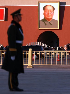 Political reforms in China sought