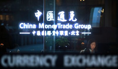 Russia considers yuan, ruble for Chinese gas deals