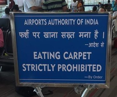 Indian airport's salacious mistranslation: 'Eating carpet strictly prohibited'