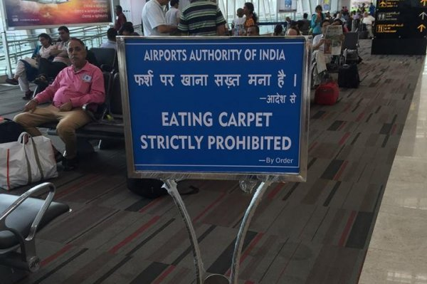 Look India Airport Sign Warns Against 39 Eating Carpet