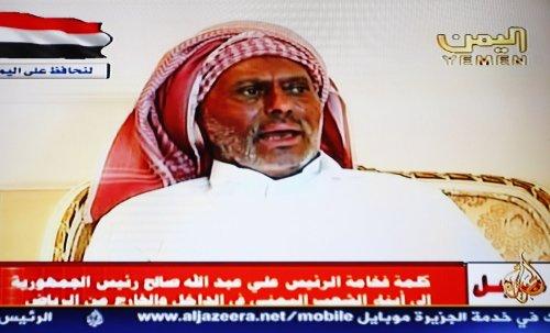 Yemen's Saleh a war criminal?