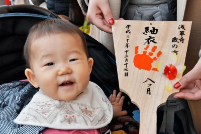 Japan's birthrate at lowest level since 1899, figures show
