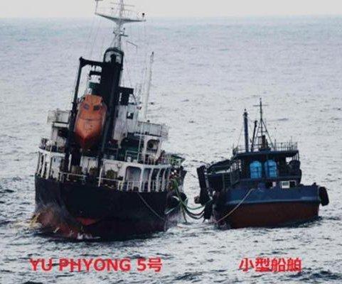 North Korea fuel shipments exceeded sanctions limit, U.S. says