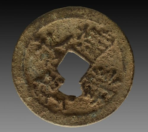 Ancient coin links China, East Africa