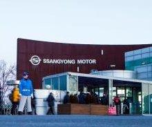 South Korean EV maker wins bid for SsangYong Motor over U.S. bidder