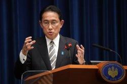 Kishida calls for 'complete decommissioning' of Fukushima Daiichi nuclear plant