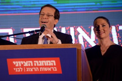 Israeli opposition leader to visit United States in response to Iran deal