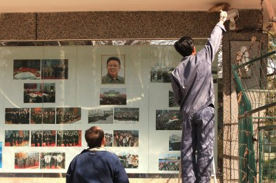 North Korea steps ups propaganda drive for former leader Kim Jong Il