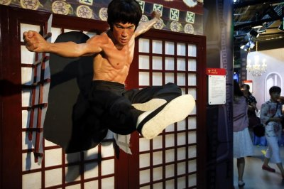 Bruce Lee's Hong Kong residence to hold children's music lessons