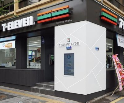 Korean convenience stores tap technology to fight COVID-19
