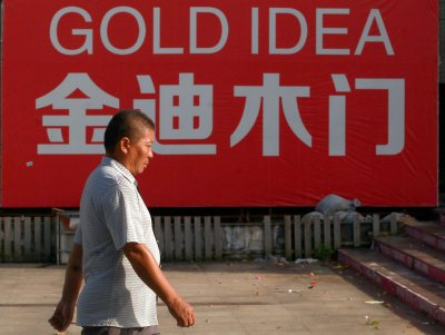 China's GDP growth slowest in five years