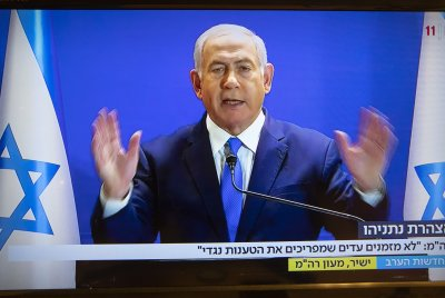 Netanyahu's 'dramatic statement': Investigation against him is 'witch hunt'