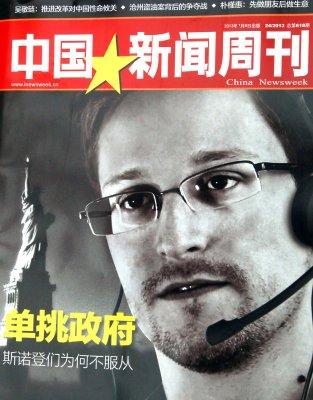 Obama may cancel Putin summit over Snowden