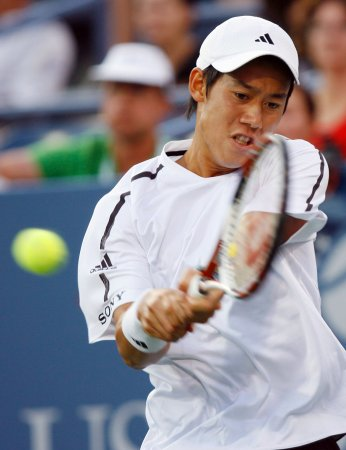 Nishikiro advances to Japan Open 2nd round