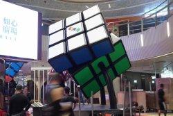 World's largest Rubik's cube assembled at Hong Kong mall