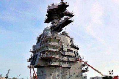 Raytheon nets $97.3M Navy contract for AN/SPY-6 radar work