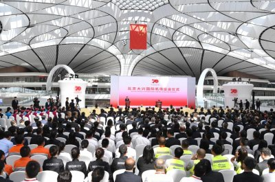 China opens new $11 billion star-shaped airport in Beijing