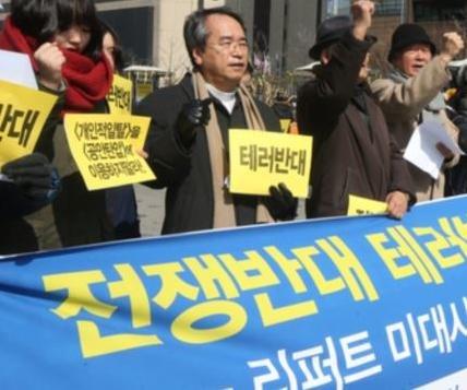 South Korea on high alert after knife attack on U.S. ambassador