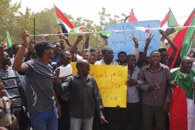 U.S. reiterates support for Sudan's transition to democracy