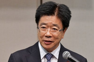Japan urges South Korea to stop seizure of Nippon Steel assets
