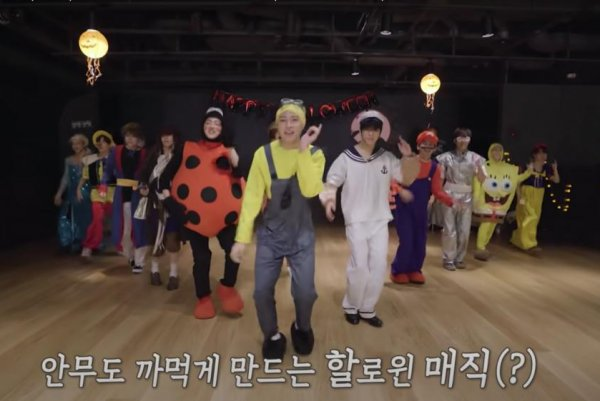 Watch: Treasure wears Halloween costumes in 'Mmm' dance performance video - UPI.com