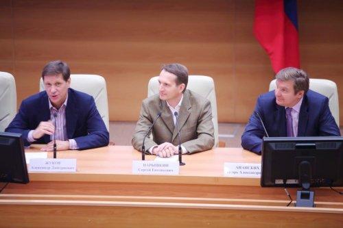 Russian parliament leader urges economic merger with European Union