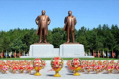North Korea declares Kim death anniversaries as memorial days