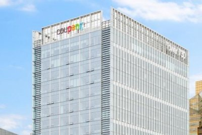 South Korean e-commerce giant Coupang files for IPO on NYSE