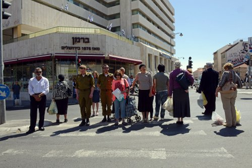 Israelis observe Remembrance Day